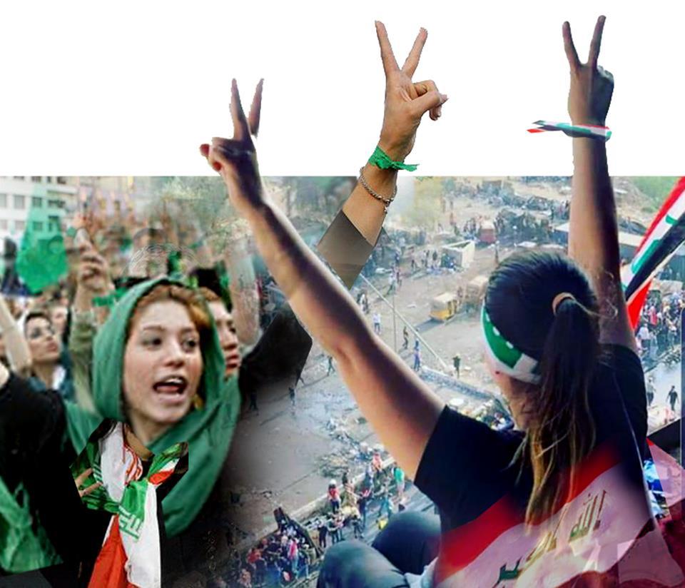 Tahrir-Baghdad پیامی از میدان تحریر بغداد به ملت ایران